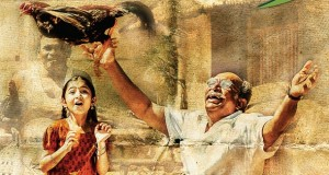 saivam songs review ok