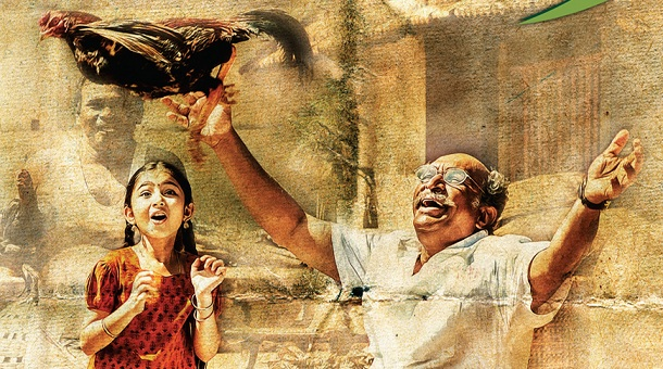 Photo of Red Giant to release Saivam