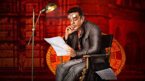 Photo of Uttama Villain team kickstarts Chennai schedule