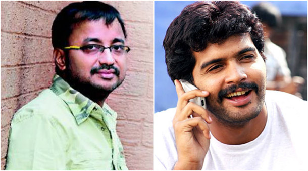Photo of Vinay and Saran to join hands again