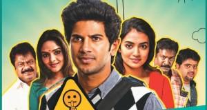 Vaayai Moodi Pesavum movie review