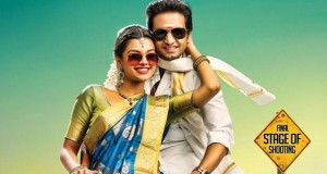 Vallavanukku Pullum Aayutham Songs Review