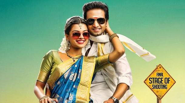 Photo of Vallavanukku Pullum Aayudham – Songs Review
