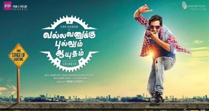 Vallavanukku Pullum Aayudham Official trailer HD