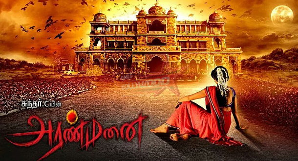 Photo of Aranmanai Part 2 on the cards?