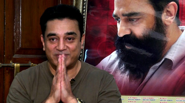 Photo of Kamal Haasan gets another prestigious honour