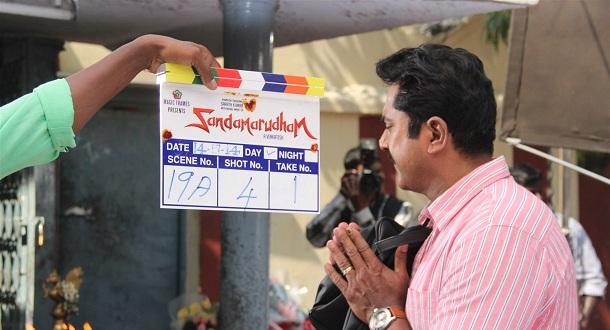 Sandamarutham - Movie Launch