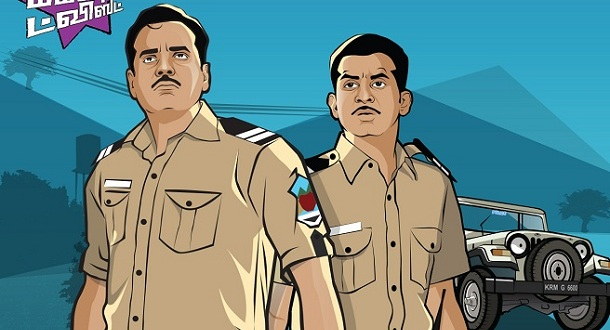Photo of Suttakadhai gets selected for UK Film Festival