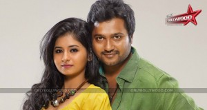 Urumeen movie stills copy