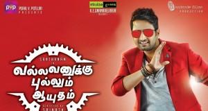 Vallavanukku Pullum Aayudham movie review
