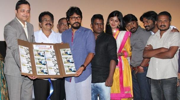 Photo of Vanavaraayan Vallavaraayan – Audio Launch