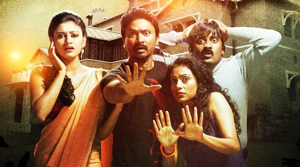 Yaamirukka Bayamey movie review