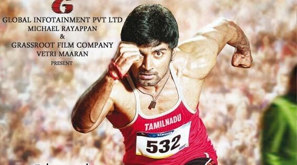Photo of Atharvaa's Eetti is nearing completion