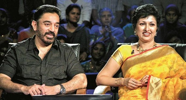 Photo of Kamal Haasan has never complained to Gauthami
