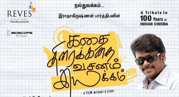 KTVI Trailer