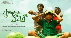 Poovarasam Peepee movie review