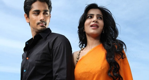Photo of Siddharth raves about Samantha