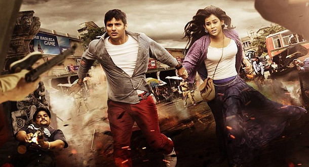 Yaan is based on a sensitive human rights issue