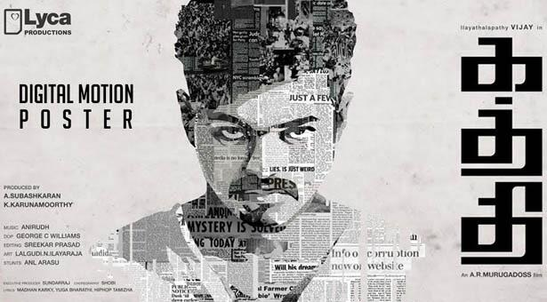 Photo of Kaththi Movie Teaser – Motion Poster