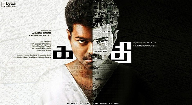 Photo of Kaththi motion poster crosses 5 lakh views in 48 hours