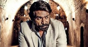 Vijay Sethupathi 2014
