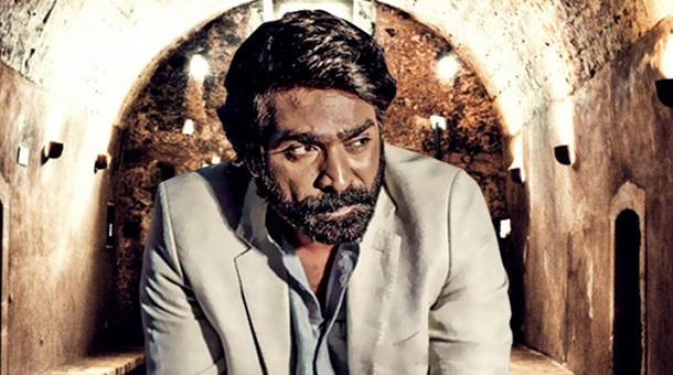 Photo of Vijay Sethupathi's cop film tentatively titled 'Ka Sethupathi'