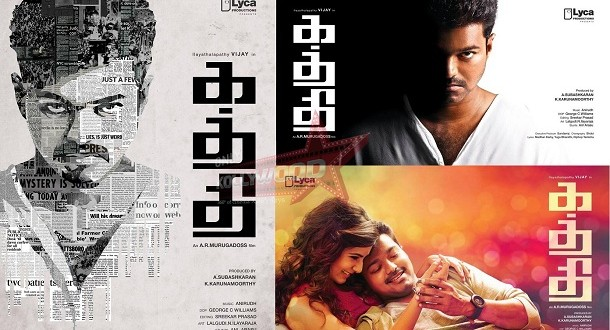 kaththi-posters-fi-610x330.jpg