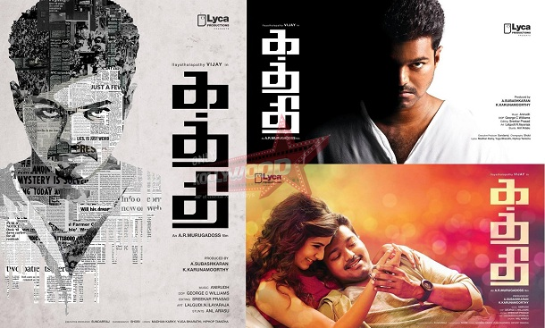Photo of Kaththi Movie First look Posters