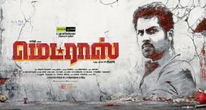 Karthi's Madras Movie Trailer