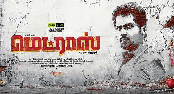 Photo of Karthi's Madras Movie Trailer