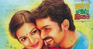 Madras movie songs