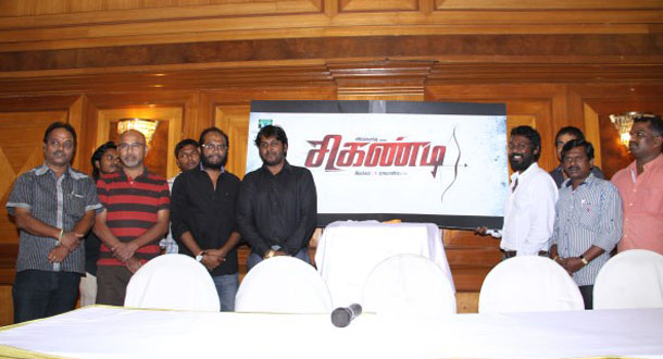 Photo of Sigandi – Press Meet Stills