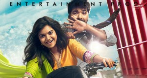 Vadacurry Movie Preview