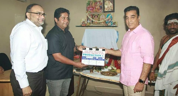 Photo of Drishyam Tamil remake launch Stills