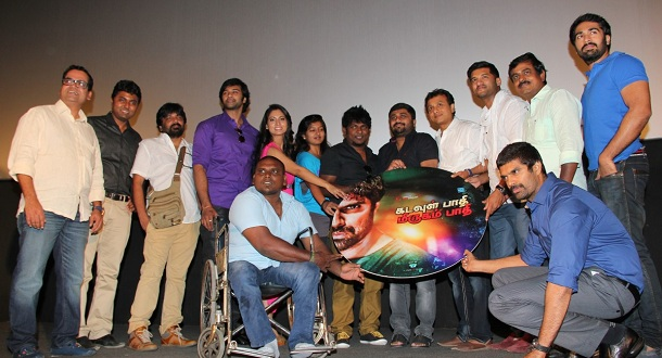 Photo of Kadavul Paathi Mirugam Paathi Audio Launch