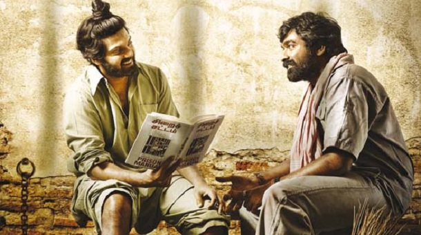 Photo of Arya and Vijay Sethupathi's role in Purampokku
