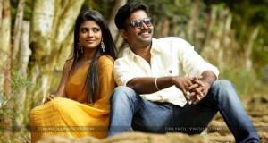 Thirudan-Police-Songs