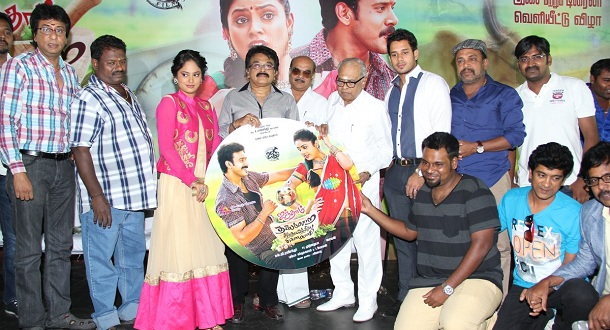 Photo of Aintham Thalaimurai Siddha Vaidhya Sigamani Audio Launch