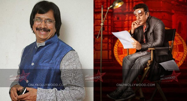 Chithra Lakshmanan plays Kamal Haasan's PRO in Uttama ...