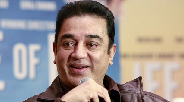 Photo of Kamal Haasan's request for young writers