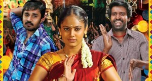 Nalanum Nandhiniyum Movie Review image