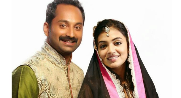 Photo of Nazriya and Fahadh Faasil all set to tie the knot on Aug 21