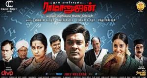Ramanujan movie review photo