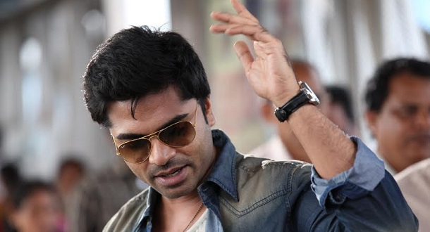 Photo of STR renounces 'Young Super Star' title
