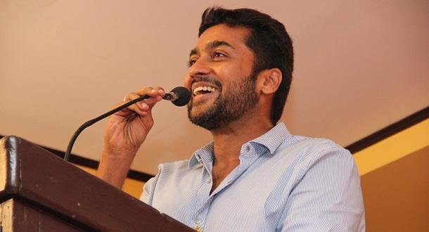 Photo of Surya starts Agaram Training Center for the needy students