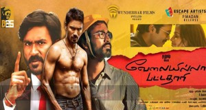 Velai Illa Pattathari movie review