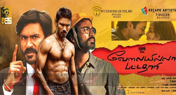 Velai Illa Pattathari movie review