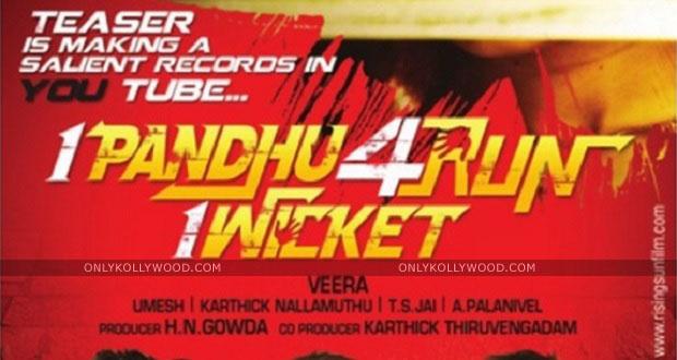 Photo of 1 Pandhu 4 Run 1 Wicket Teaser