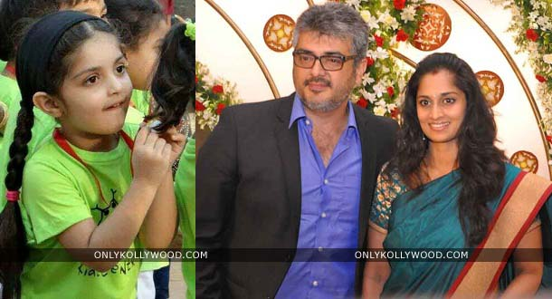 Photo of Ajith attends daughter Anoushka's school function