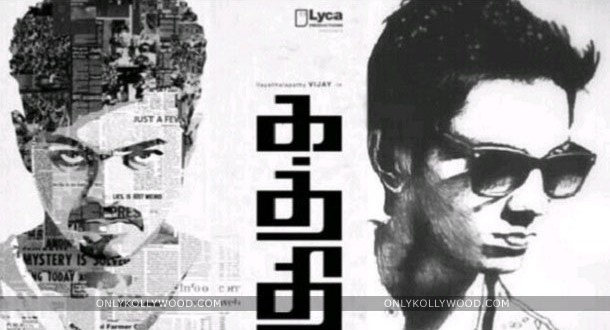 Anirudh on kaththi songs copy